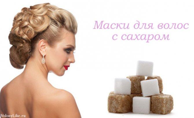 Маски с сахаром, рецепты, фото