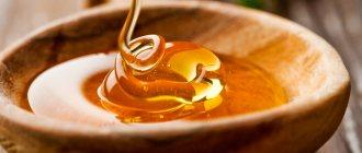 Мед имеет только положительные свойства