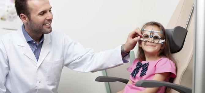 Медицинские осмотры у детей.jpg