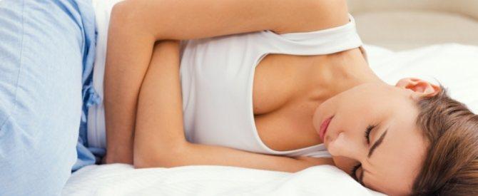 Медицинские препараты и режим питания при ПМС