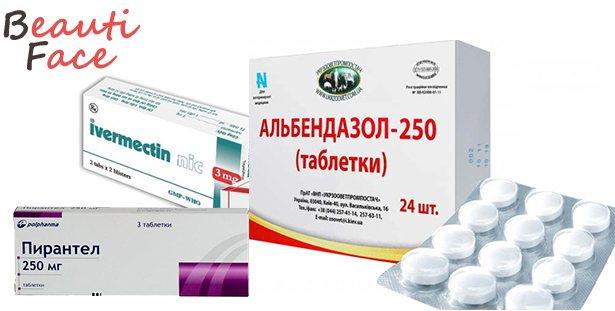 Медикаментозные средства для лечения