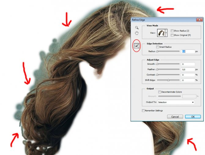 Меняем цвет волос с помощью фотошопа и становимся красивее!
