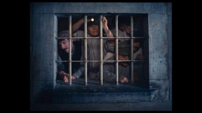 Много заключенных