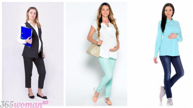 модная одежда для беременной 2019 2020