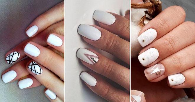 Модные короткие ногти 2020 белый