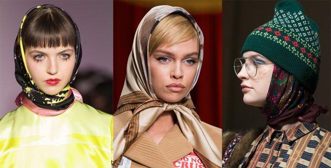 Модные образы 2017-2018