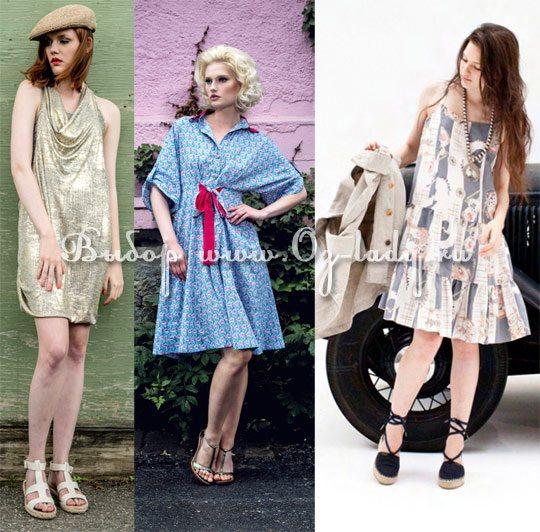 модные стили платьев 2015