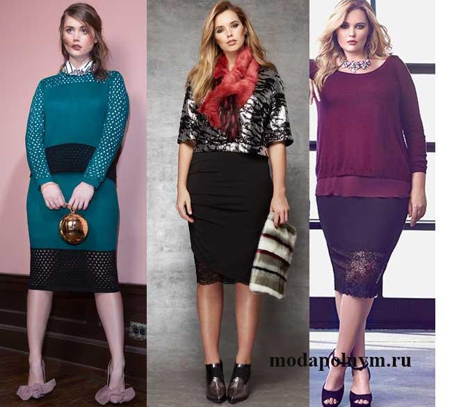 Модные юбки для полных фото