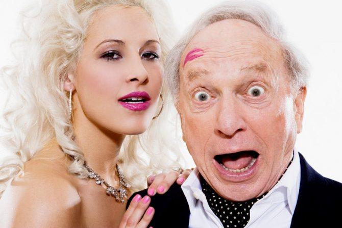 молодые выходят замуж за стариков