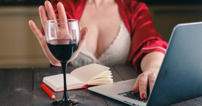 Можно ли пить алкоголь после татуажа бровей и губ – почему перед процедурой нельзя спиртное?