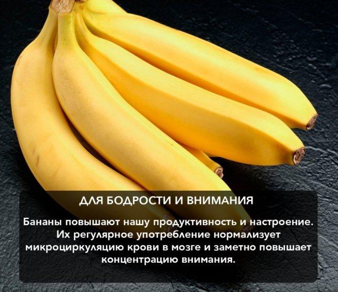 можно ли ужинать фруктами при похудении