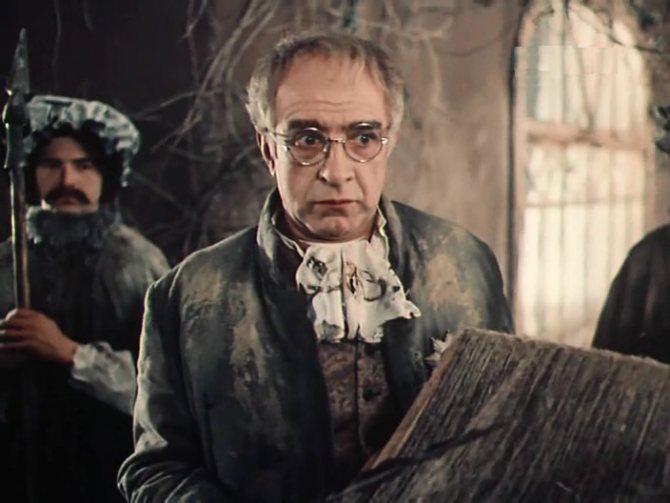 Мудрый, но малахольный первый министр - Сказки старого волшебника