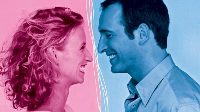 Мужчина и женщина.