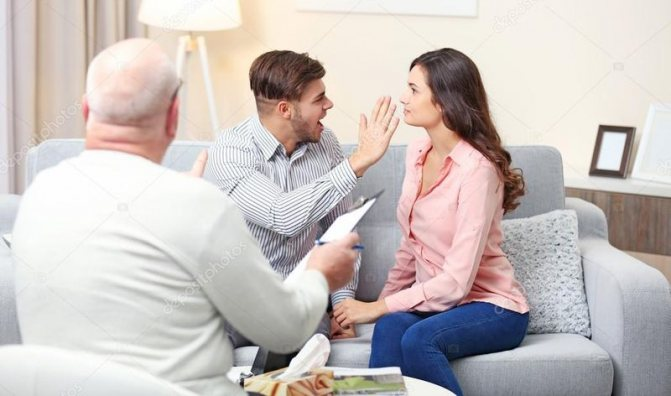 мужчина обиделся семейный психолог