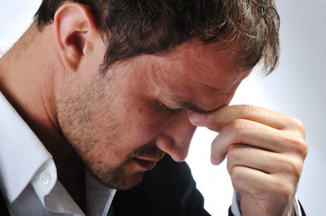 Мужская депрессия