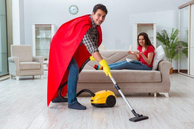 мужская помощь по дому