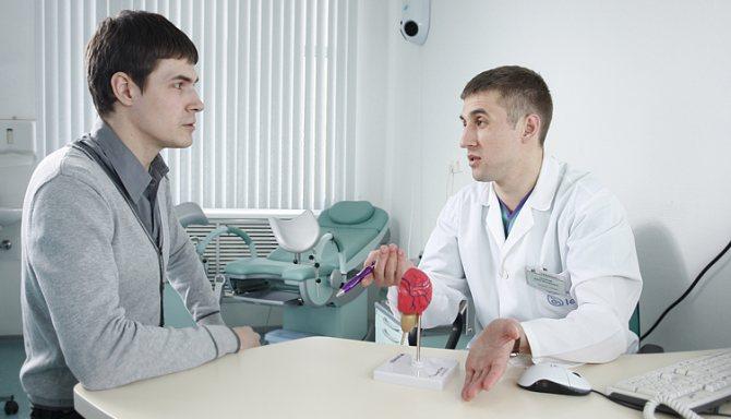 На фото: консультация врача