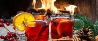 напитки на новый год для детей и взрослых