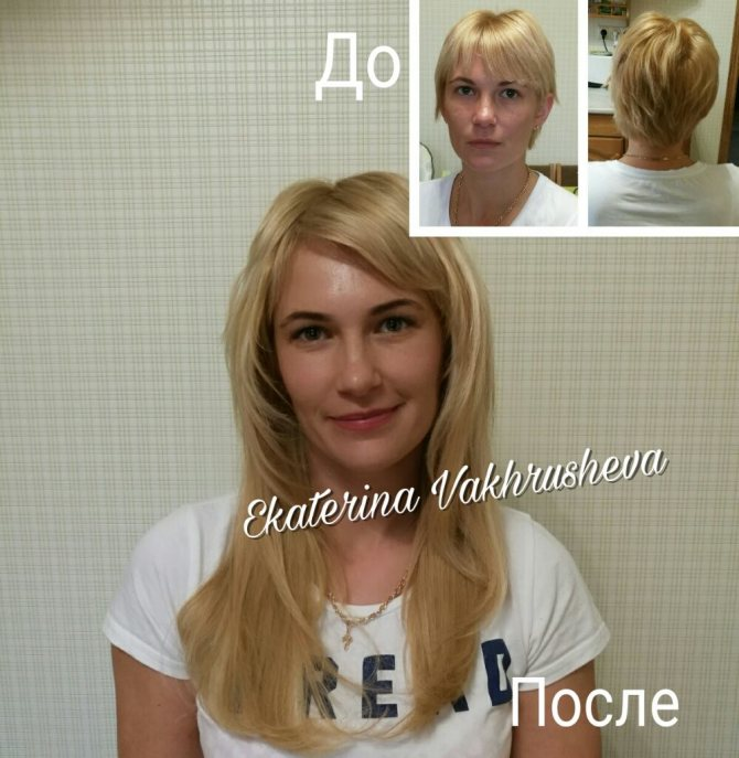 наращивание волос беременным