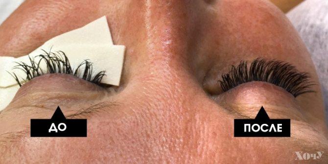 нарощенные ресницы до и после фото