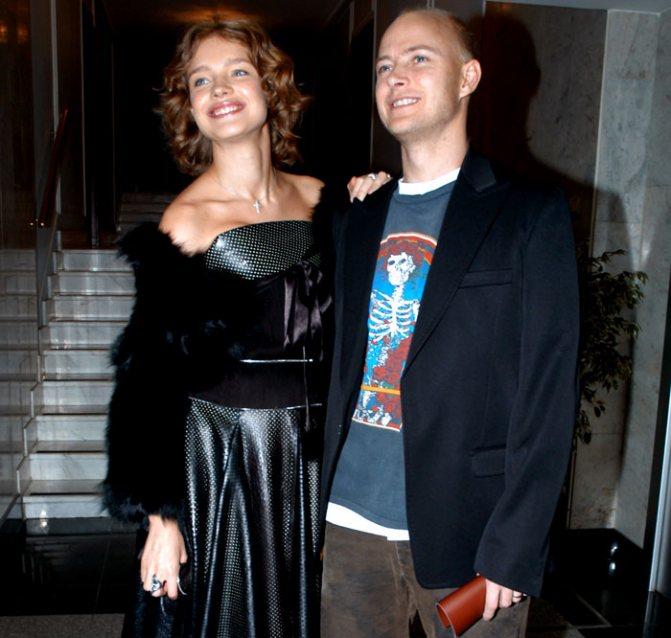 Наташа и Джастин