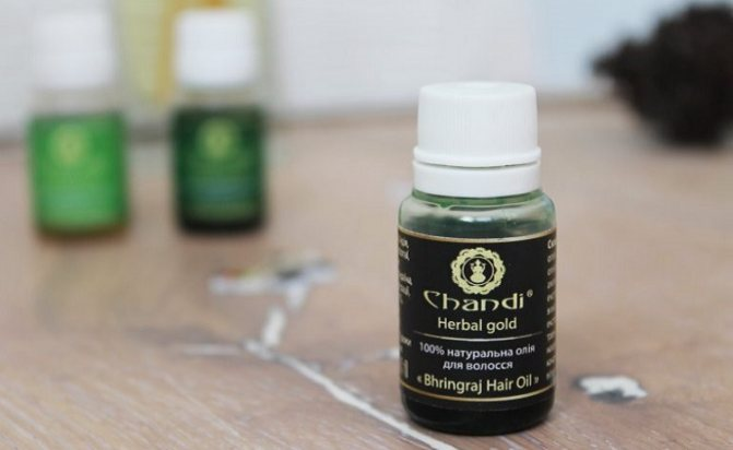 Натуральные масла для волос Chandi - средство