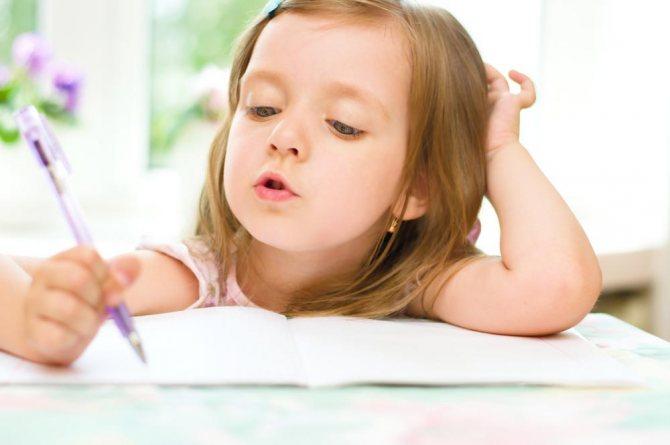 Не делайте домашние задания вместе с ребенком