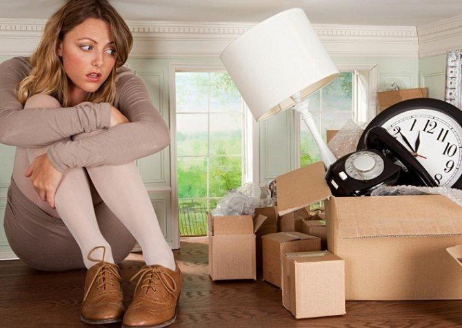 Не скапливайте дома ненужные и старые вещи