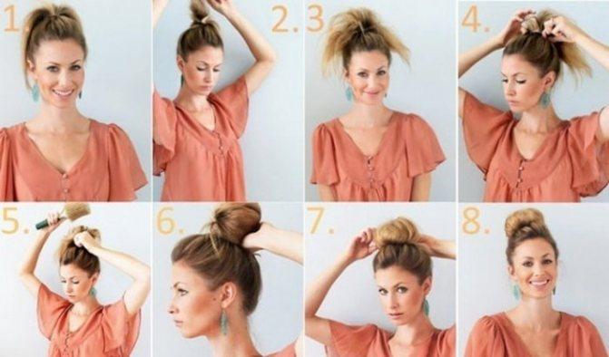 Небрежный пучок из волос - пошаговая инструкция с фото