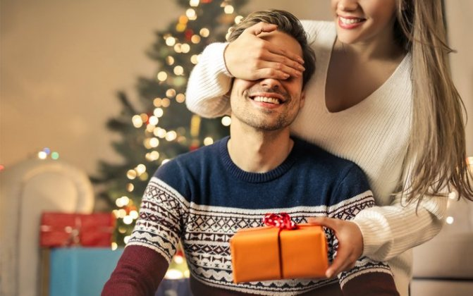 Недорогой подарок мужчине на Новый год