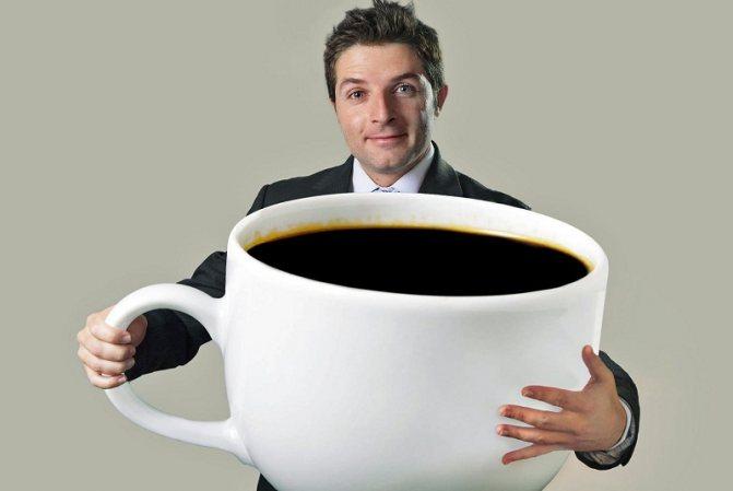 необычный кофе