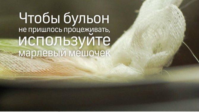 Неповторимый аромат: секреты приготовления наваристого борща | Изображение 2