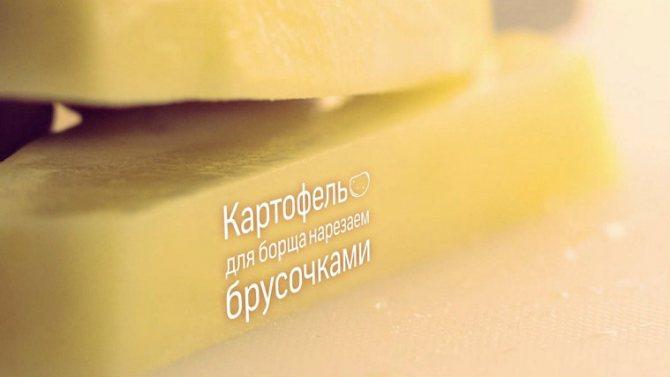 Неповторимый аромат: секреты приготовления наваристого борща | Изображение 4