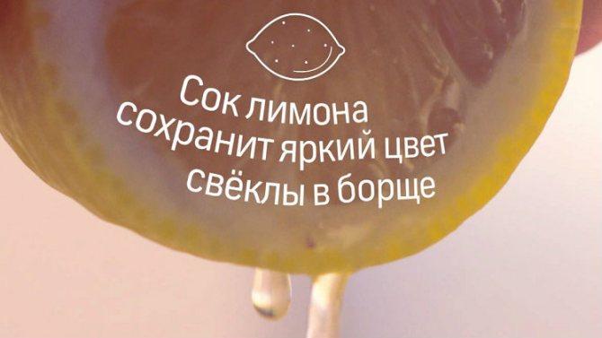 Неповторимый аромат: секреты приготовления наваристого борща | Изображение 9