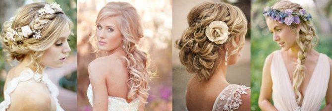 Несколько советов по выбору свадебной причёски