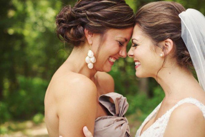 невеста с подругой