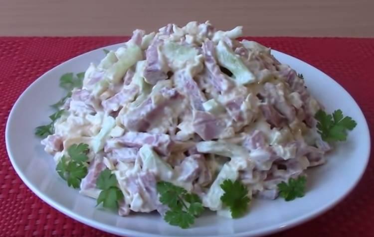 Нежный простой салат с ветчиной и огурцом