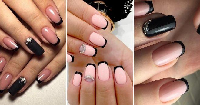 Ногти френч 2020 - модные идеи сезона черный