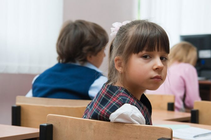 Новенькая в классе