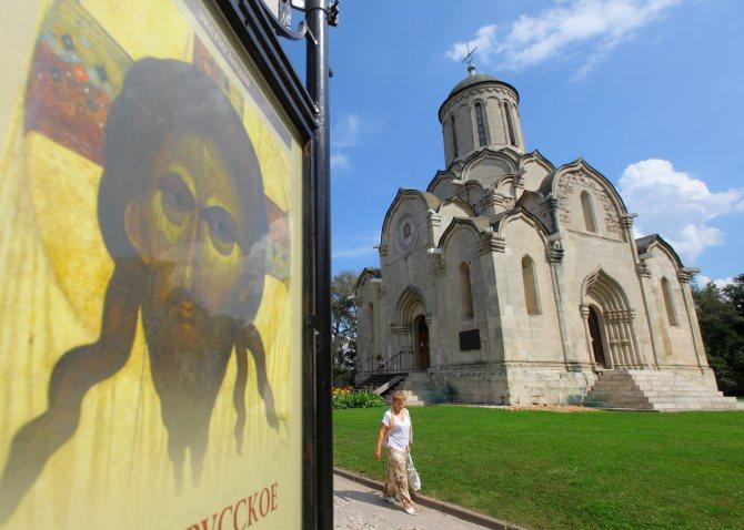 обор Спаса Нерукотворного образа Спасо-Андроникова монастыря