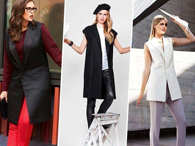 Образ для деловых женщин