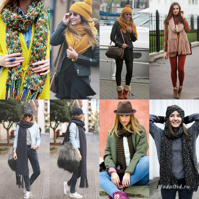 образы с шарфом