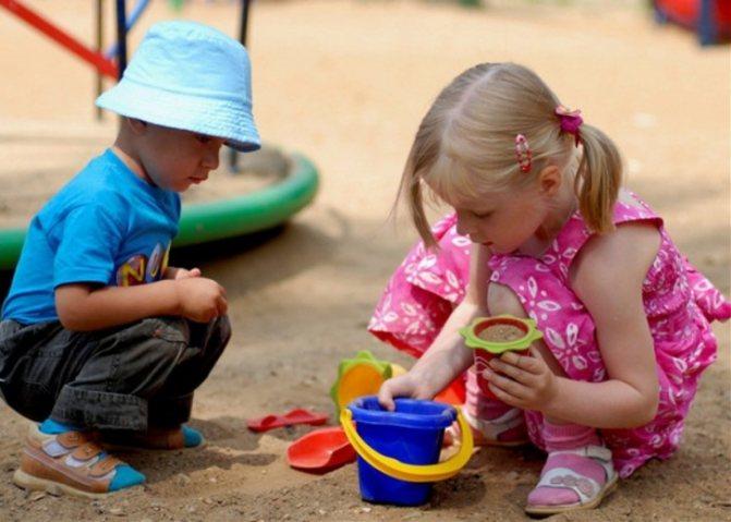 Общение между детьми