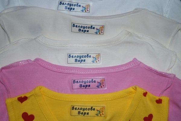 Одежда для садика девочке