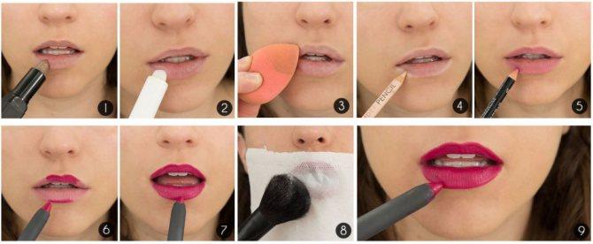Один из вариантов последовательности нанесения макияжа на губы