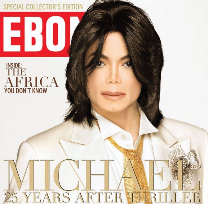 Одна из последних фотосессий Майкла Джексона: Журнал Ebony