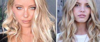 Окрашивание для блондинок фото и новинки