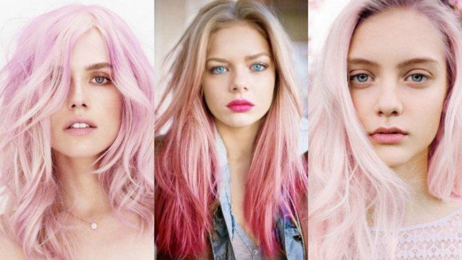 Окрашивание в розовый цвет