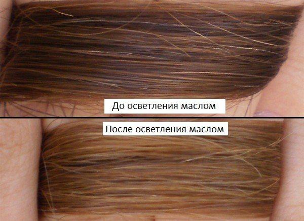 Оливковое масло осветляет: фото волос