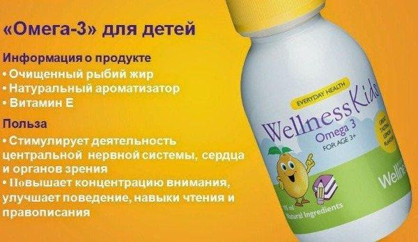 Омега 3 жирные кислоты для детей, женщин и мужчин. В каких продуктах содержатся и как правильно принимать